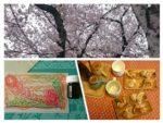 アロマリーディングブレンド~3/31女を愉しむお花見セッション会