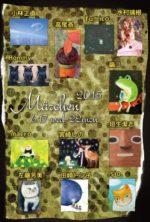 【告知】2015 メルヘン展 – 銀座ミレージャギャラリー